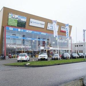 Kringloopwinkel RataPlan Almere image 1